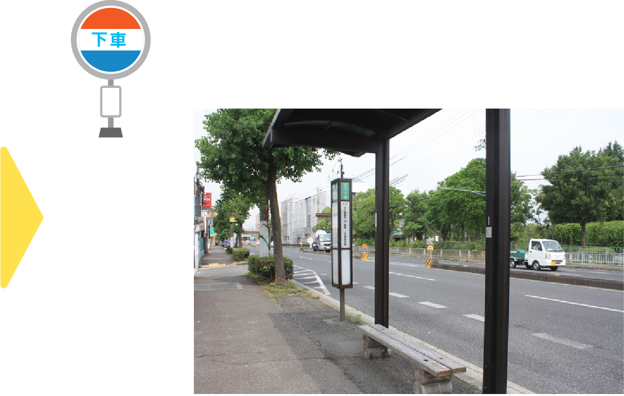 「伊丹スカイパーク上須古」駅の写真